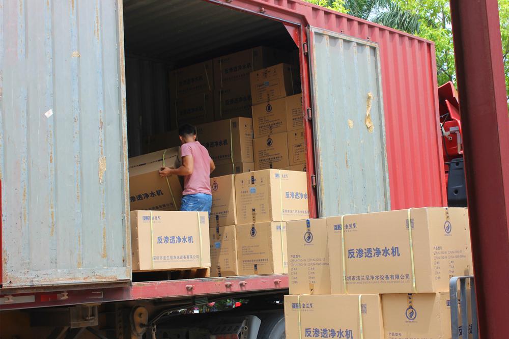 法兰尼150万乐虎国际平台设备奔赴终端 助力代理商疫后强势突围 盛大开业